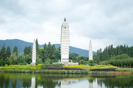 yunnan: Yunnan Nationalities Village