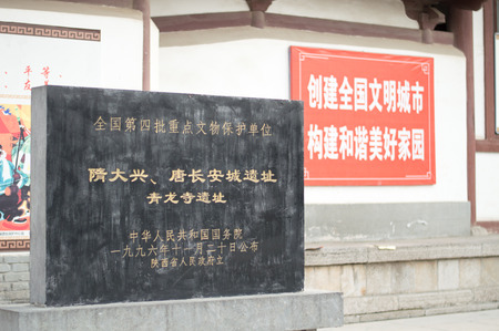 cultural history: Seiryuji China Editorial