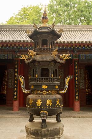 hing: Xi'an Templo Tai Hing Editorial