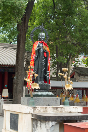 hing: Xi 'an Templo Tai Hing