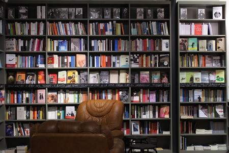 Libreria colorata Stock Photo - 11175670