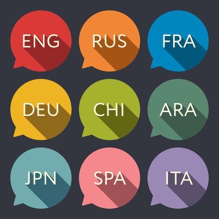 Icônes de la langue Banque d'images - 30135636