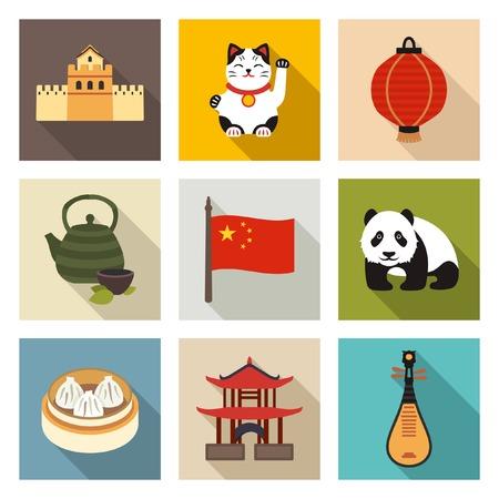 china wall: Tema china conjunto de iconos