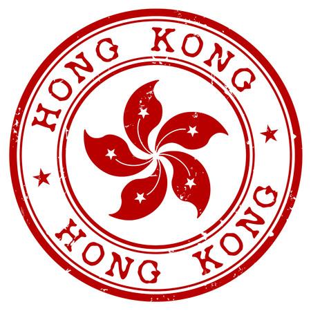 hong kong: Hong kong stamp