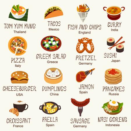продукты питания: Всемирно известная еда Иллюстрация