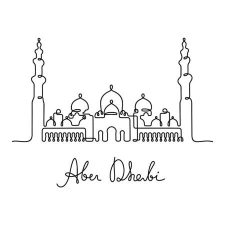 Abu Dhabi one line vector illustration Vettoriali
