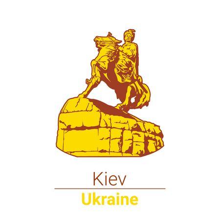 Kiev. Ukraine. The monument to Bogdan Khmelnitsky on horseback Illustration