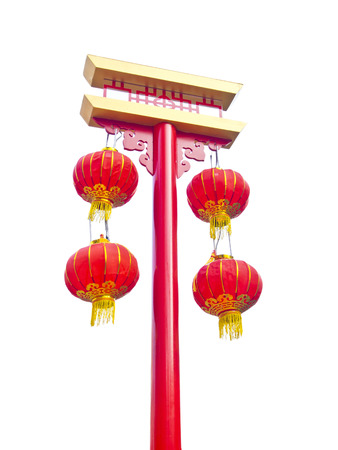 Chinese red lanterns hanging on pillar isolated on white background