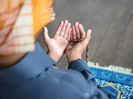 muslim child praying for Allah, muslim God