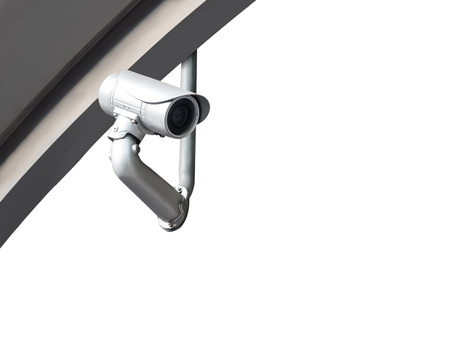 private viewing: CCTV camera or surveillance system on white background Stock Photo