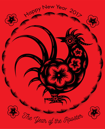 asian happy family: Whimsical Chinese New Year,Year of the Rooster graphic design of paper cutting in circular shape. Note to editor: