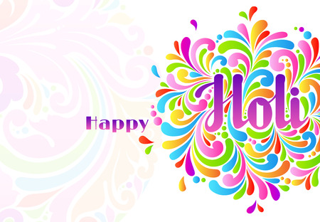 ornate background: Colorful celebration ornate Happy Holi splash abstract background. Holi lettering, Indian culture festival greeting card, template design