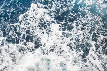 Fast sea picture. Dramatic and picturesque scene