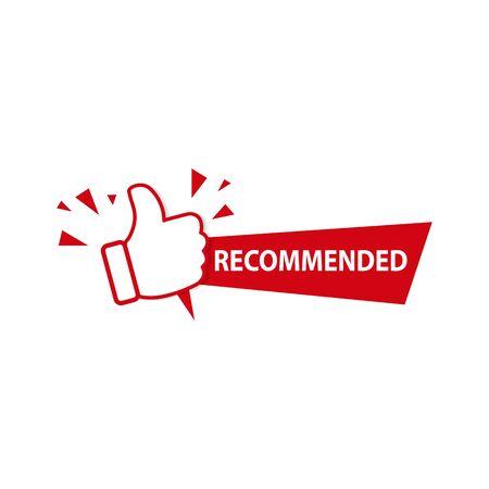 Símbolo de icono recomendado sobre fondo blanco. Vector