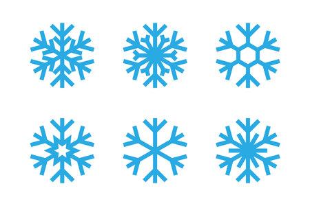 Snowflakes icon set. Vector Ilustração