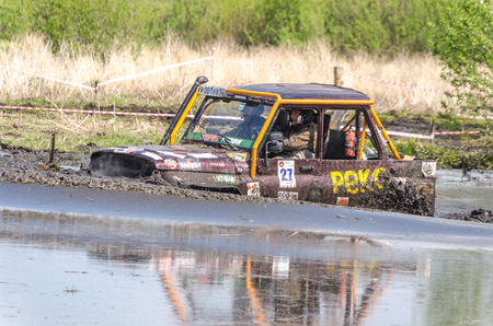 SALOVKA, RUSSIA - MAY 5, 2017: Annual off-road racing on off-road vehicles at the annual competition