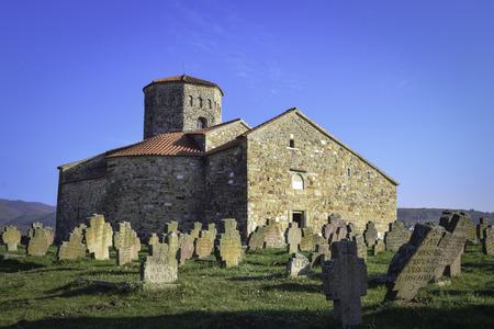 St Peter church in Serbia in city of Novi Pazar