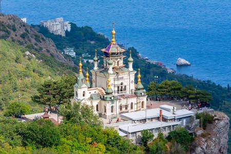 Church of Christ's Resurrection in Foros, south Crimea Foto de archivo