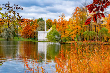 Turkish bath in autumn foliage in Catherine park, Tsarskoe Selo (Pushkin), St. Petersburg, Russia