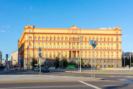 Lubyanka Building - headquarters of the Federal Security Service (FSB) in Moscow, Russia