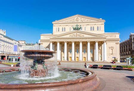 Fountain at Bolshoi theatre (Big theater) in Moscow, Russia