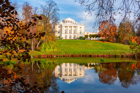 Pavlovsk palace in golden fall in Pavlovsky park, Saint Petersburg, Russia