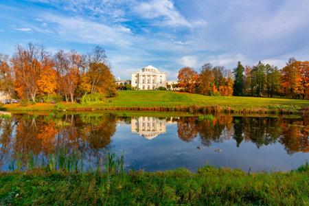 Pavlovsky park fall landscape with Pavlovsk palace, Saint Petersburg, Russia
