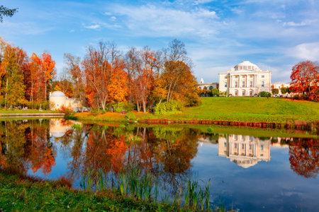 Pavlovsky park autumn landscape with Pavlovsk palace, Saint Petersburg, Russia