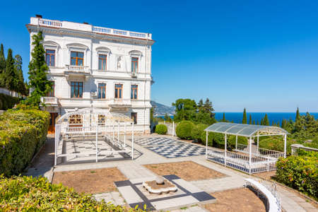 Livadia palace and gardens near Yalta, Crimea