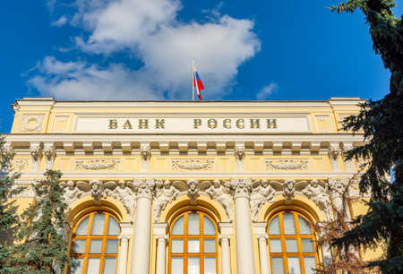Central Bank of Russia, Moscow 新闻类图片