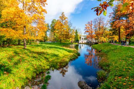 Catherine park autumn landscape in Tsarskoe Selo (Pushkin), Saint Petersburg, Russia