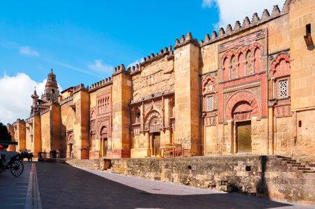 Mezquita (Great Mosque of Cordoba), Spain