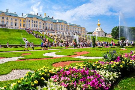 Grand cascade of Peterhof Palace and Lower park, Saint Petersburg, Russia