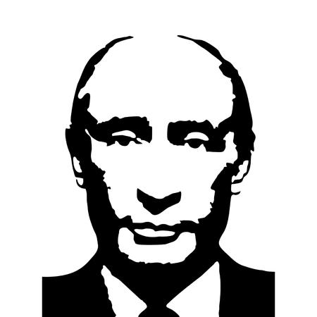 the federation: portrait of the President Russian Federation Vladimir Putin Illustration