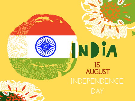 India Independence Day template poster, banner vector illustration.