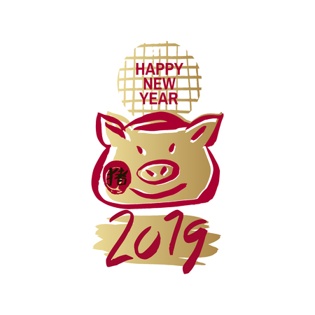 Happy chinese new year, year of the pig. Pig  -symbol 2019 New Year.Template banner, poster in oriental style. Japanese, chinese elements. Vector illustration.