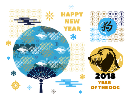 Dog  -symbol 2018 New Year.Happy chinese new year, year of the dog.Template banner, poster in oriental style. Japanese, chinese elements. Vector illustration.