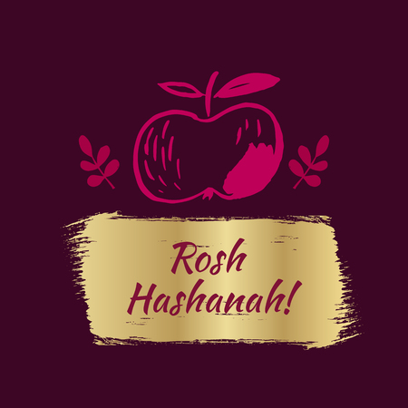 Rosh hashanah jewish new year holiday banner design.  Text- Shana tova!  Vector illustration.