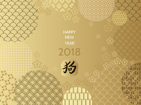 Happy  2018 New Year. Template banner, poster, greeting postcard .Vector illustration.