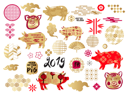 Happy chinese new year, year of the pig.Template banner, poster in oriental style. Japanese, chinese elements. Cloud, wave, moon, bamboo tree, sakura, and mountain. Vector illustration. Vettoriali