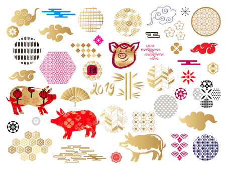 Happy chinese new year, year of the pig.Template banner, poster in oriental style. Japanese, chinese elements. Cloud, wave, moon, bamboo tree, sakura, and mountain. Vector illustration. Stock Illustratie