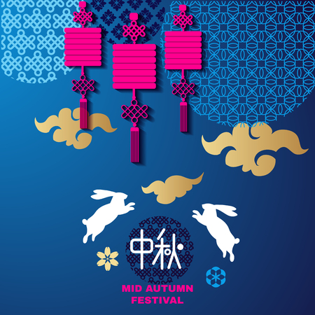 Mid autumn festival greetings template   design with lanterns, bunny, clouds, flowers. Chinese translate: Mid Autumn Festival. Vector  illustration.
