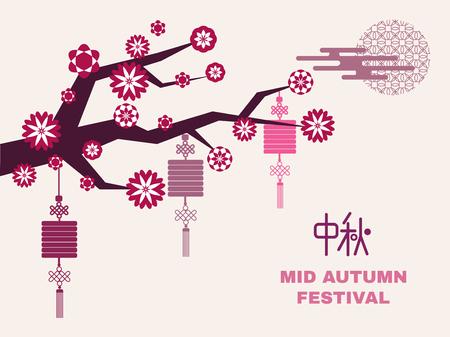 Mid autumn festival greetings template design with lanterns mid autumn festival greetings template design with lanterns sakura clouds flowers m4hsunfo