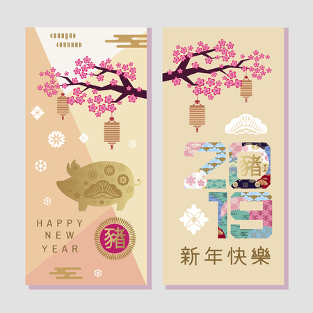 Happy chinese new 2019 year, year of the pig. Pig  - symbol 2019 New Year.Chinese  characters translation: Happy New Year. Template banner, poster in oriental style.Vertical banners. Vector illustration.