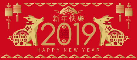 Happy chinese new 2019 year, year of the pig. Pig  - symbol 2019 New Year. Chinese  characters translation: Happy New Year. Template banner, poster in oriental style. Vector illustration.