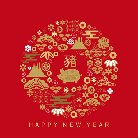 Happy chinese new 2019 year, year of the pig. Pig  - symbol 2019 New Year.Chinese  characters translation: Happy New Year. Template banner, poster in oriental style. Vector illustration. Stock Illustratie