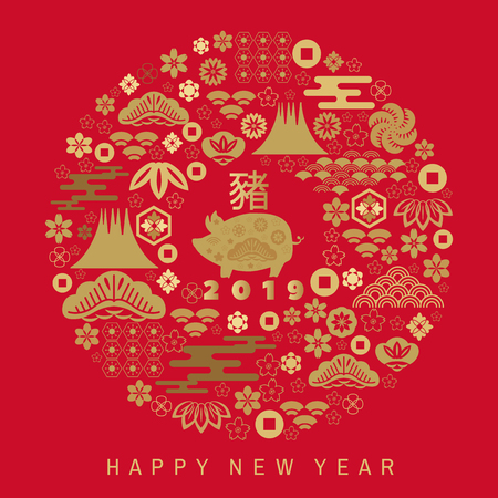 Happy chinese new 2019 year, year of the pig. Pig  - symbol 2019 New Year.Chinese  characters translation: Happy New Year. Template banner, poster in oriental style. Vector illustration.  イラスト・ベクター素材