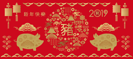 Happy chinese new 2019 year, year of the pig. Pig  - symbol 2019 New Year.Chinese  characters translation: Happy New Year. Template banner, poster in oriental style. Vector illustration. Ilustrace