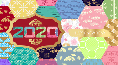 Happy chinese new 2020 year, year of the rat.  Japanese new year   with cloud, lantern and sakura flowers.  Template banner, poster in oriental style.  Vector illustration.  イラスト・ベクター素材
