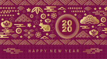Feliz año nuevo chino 2020, año de la rata. Banner de plantilla, cartel de estilo oriental. Elementos japoneses, chinos. Ilustración vectorial.